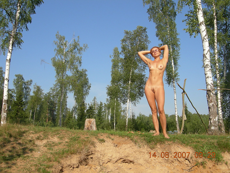 Nude in the wild nature